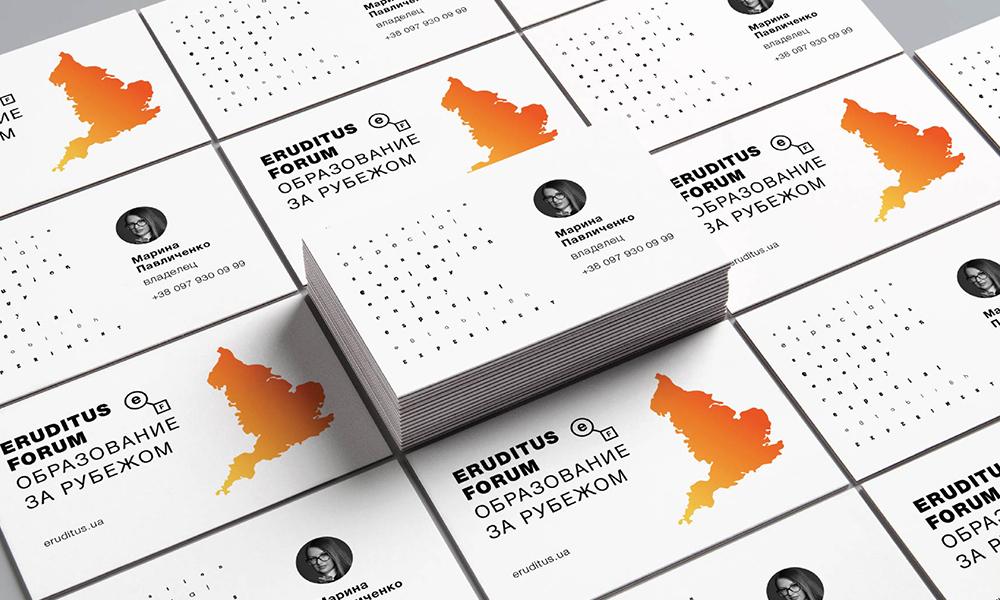 Брендинг и графический дизайн для ERUDITUS FORUM-image