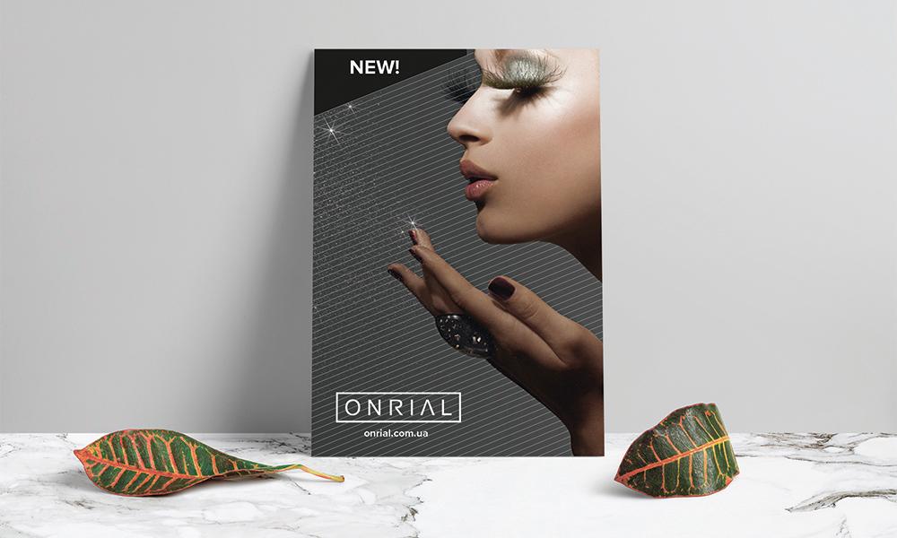 Полный комплекс услуг<br> для брендинга ONRIAL-image