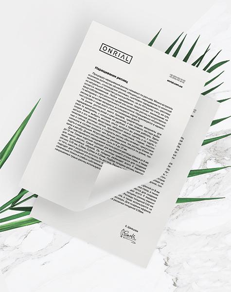 Полный комплекс услуг<br> для брендинга ONRIAL-image-left