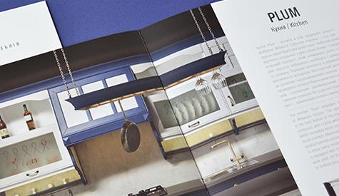 Креативный графический дизайн<br> для MILL&WOOD-image-right