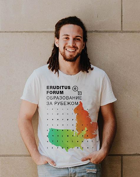 Брендинг и графический дизайн для ERUDITUS FORUM-image-left