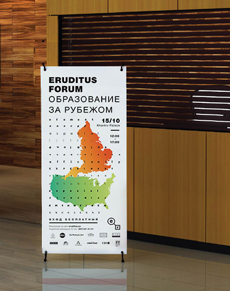 Брендинг и графический дизайн для ERUDITUS FORUM-image-huge