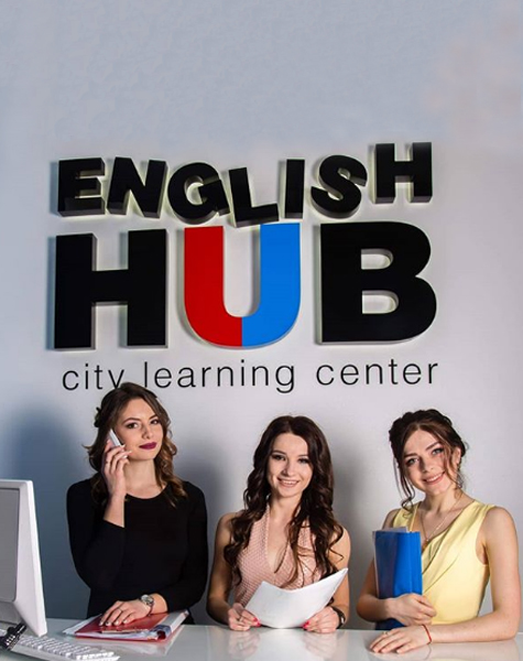 Брендинг для ENGLISH HUB-image-left