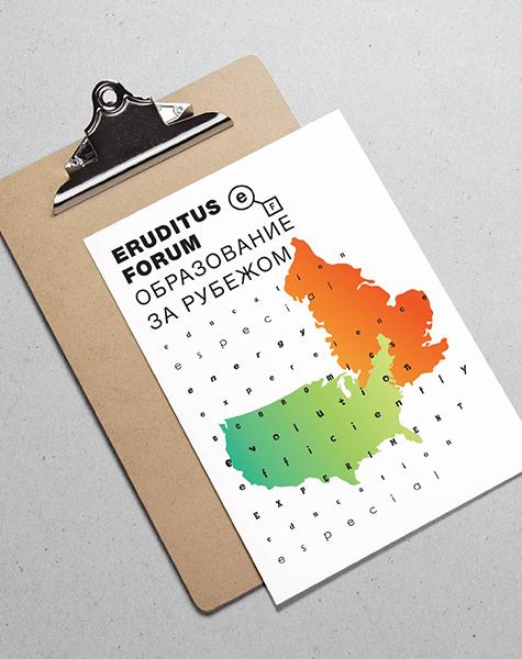 Брендинг и графический дизайн для ERUDITUS FORUM-image-right