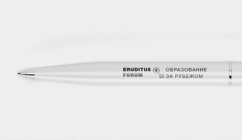 Брендинг и графический дизайн для ERUDITUS FORUM-image-left-upper