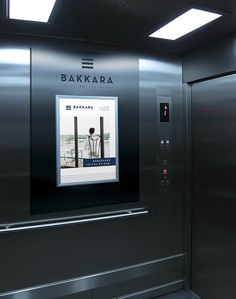 Ребрендинг для BAKKARA-image-left