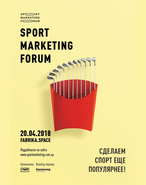 Sport Marketing forum-image-left