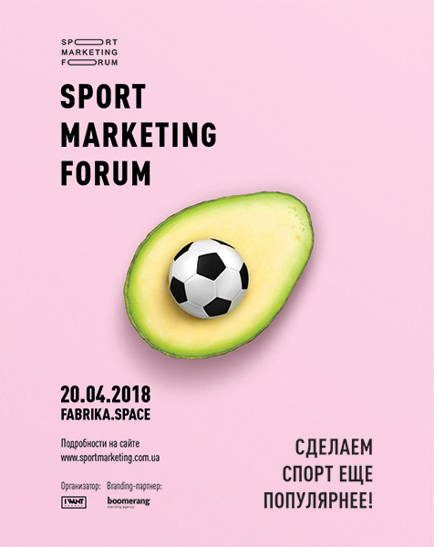 SPORT MARKETING FORUM-image-right