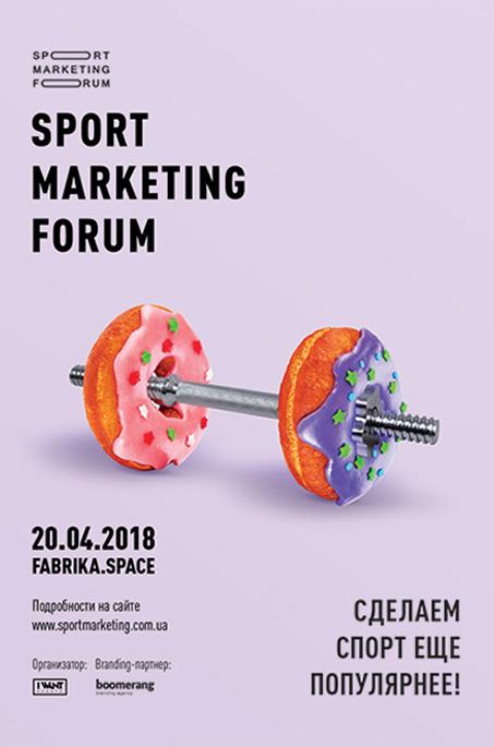 Sport Marketing forum