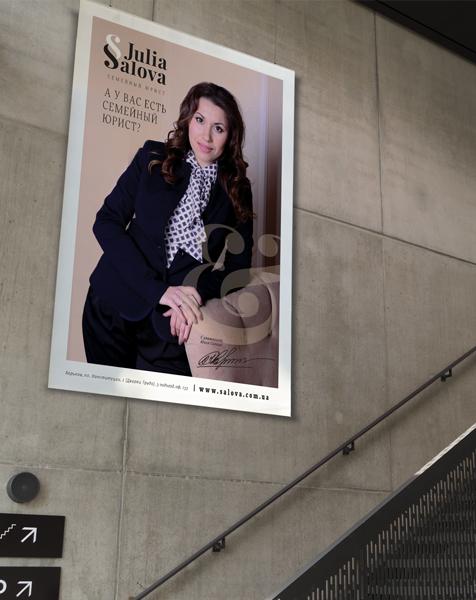 Личный брендинг для JULIA SALOVA-image-left