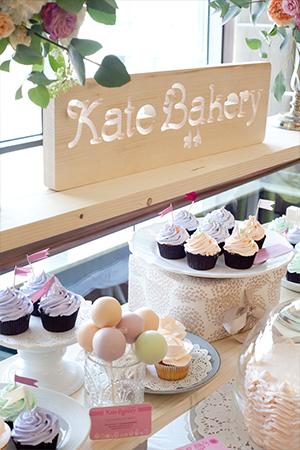 Личный брендинг для KATE BAKERY