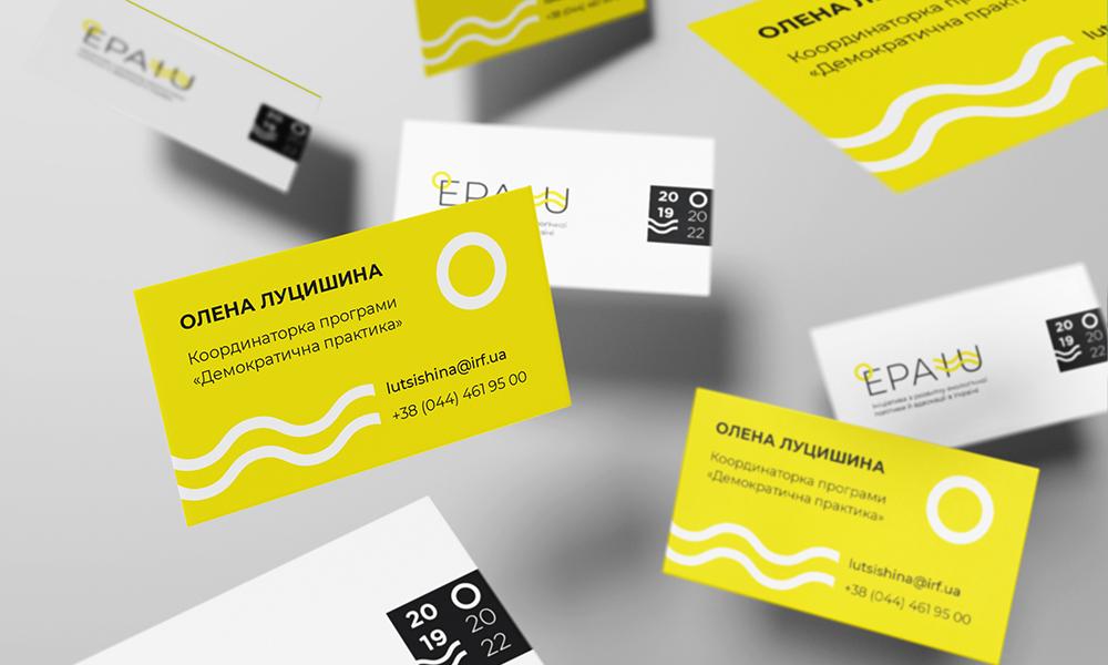 Брендинг для EPAIU-image