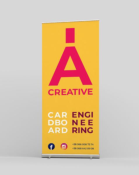 Брендинг для ADAR CREATIVE-image-left