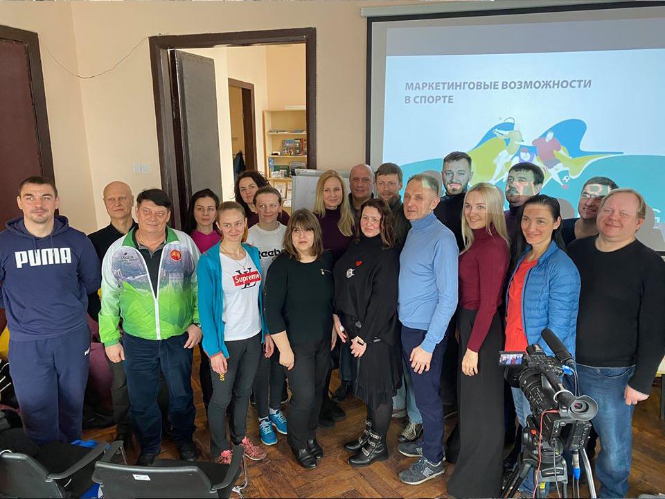 Курс по спортивному маркетингу  в «Kharkiv Sport Academy».