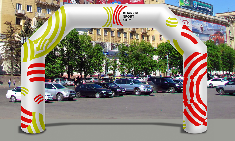 РЕБРЕНДИНГ KHARKIV SPORT CITY-image